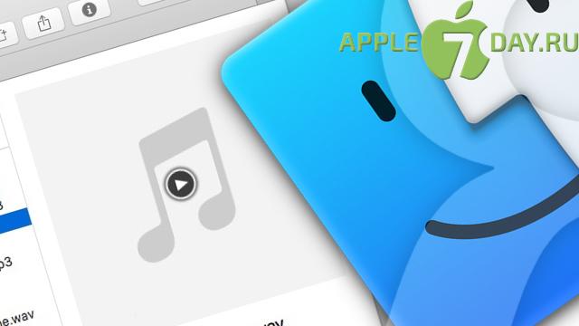apple7day.ru Инструкция на каждый день